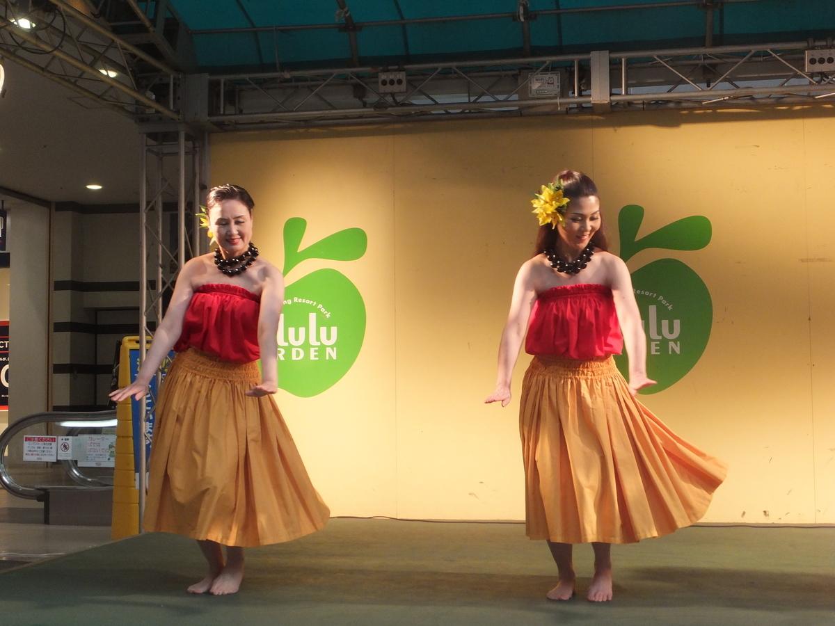 f:id:malulani-hula:20191103221303j:plain