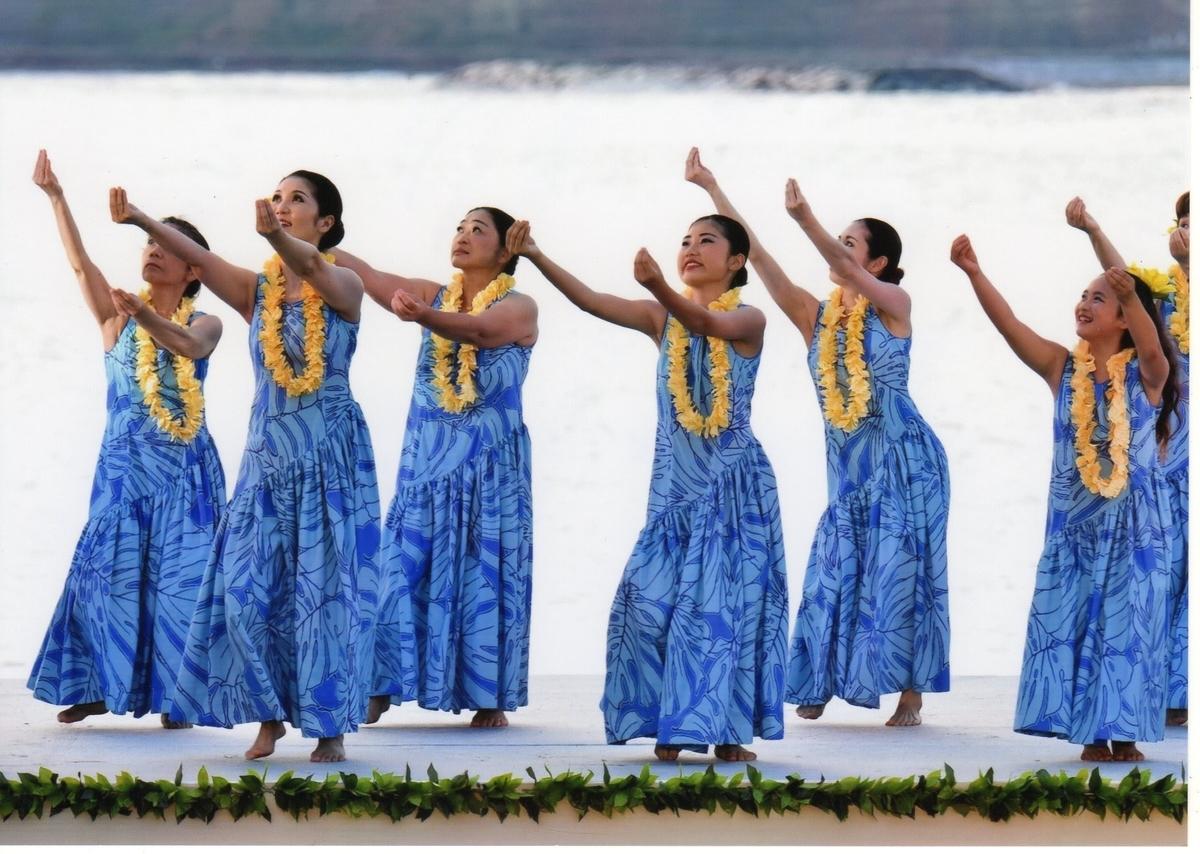 f:id:malulani-hula:20191103223244j:plain