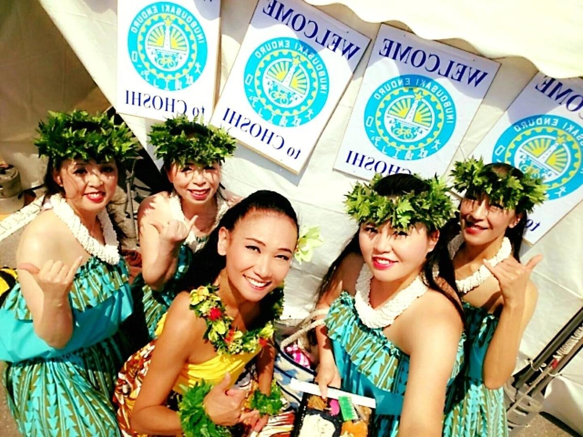 f:id:malulani-hula:20191103224652j:plain