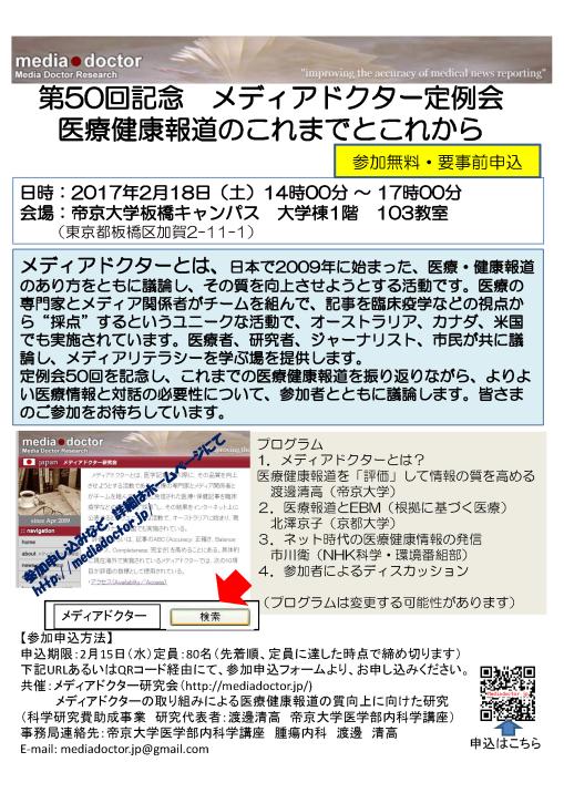 f:id:mam1kawa:20170207232036p:plain