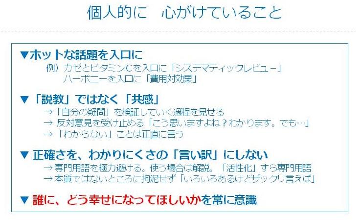 f:id:mam1kawa:20170208103713j:plain