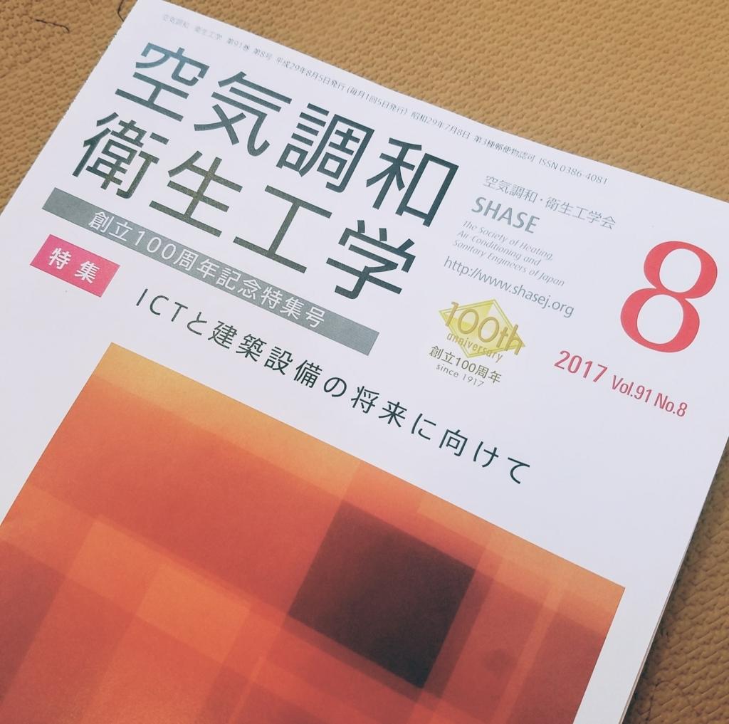 f:id:mam1kawa:20170826202317j:plain