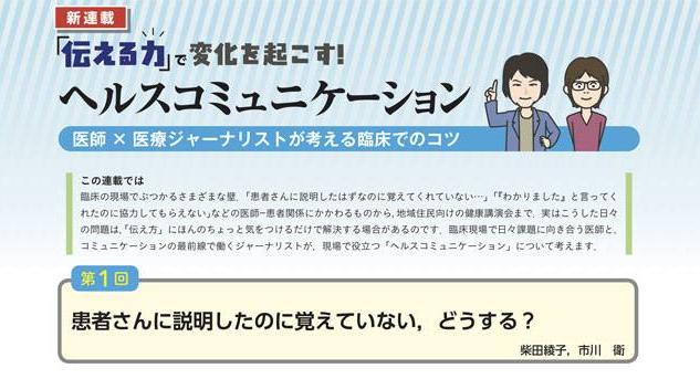 f:id:mam1kawa:20171001035746p:plain
