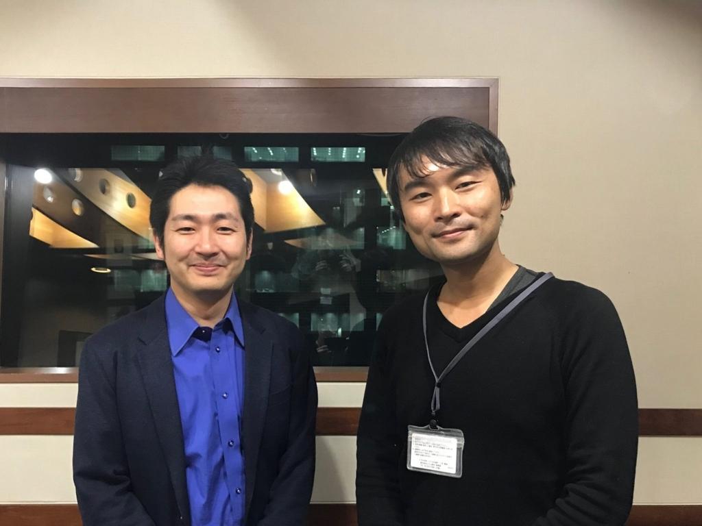 f:id:mam1kawa:20171229003216j:plain