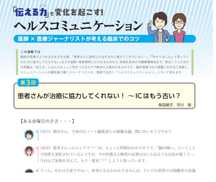 f:id:mam1kawa:20180128121904p:plain