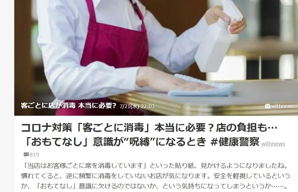 f:id:mam1kawa:20210801221053j:plain