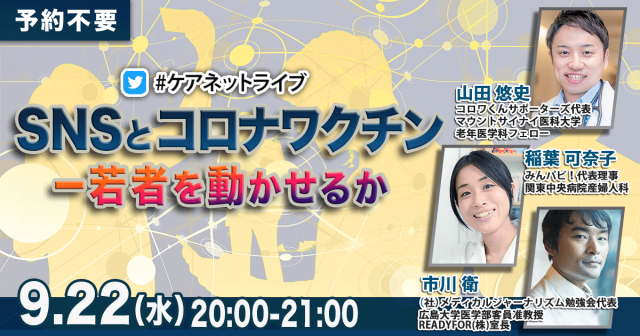 f:id:mam1kawa:20210921211932p:plain