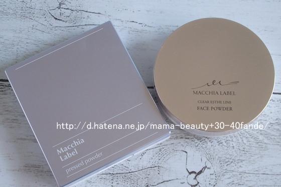 f:id:mama-beauty:20180628155155j:image