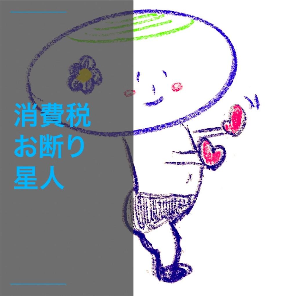 f:id:mama-e:20180202065857j:image