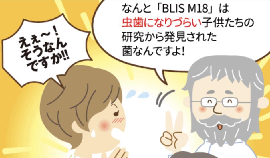 f:id:mama-eiseishi:20171105202838p:plain
