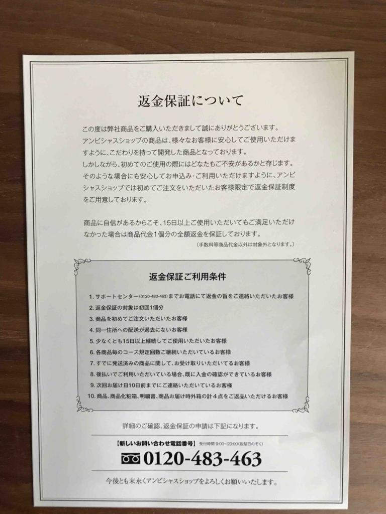 f:id:mama-eiseishi:20171126160919j:plain