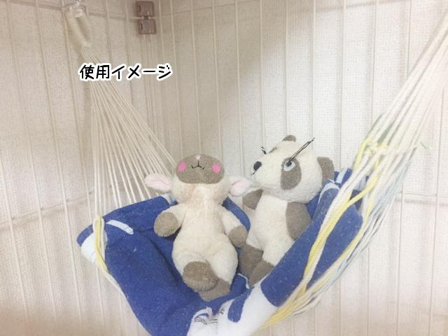 f:id:mama-mamico:20170428165040j:plain