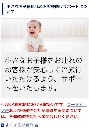 f:id:mama-miler:20170530165831j:image