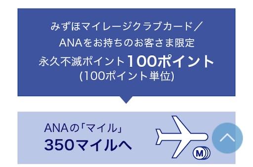 f:id:mama-miler:20201019101050j:plain