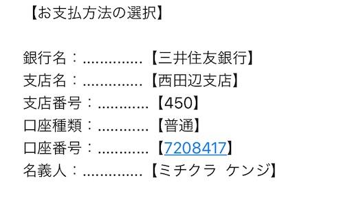 f:id:mama-miler:20210218101756j:plain
