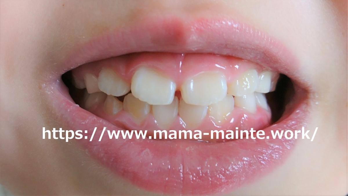 f:id:mama_mainte:20190327113320j:plain:w200