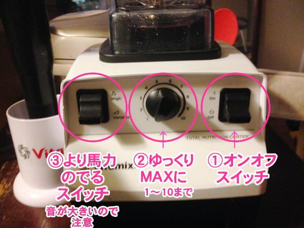 f:id:mamabiyou:20160727120437j:plain