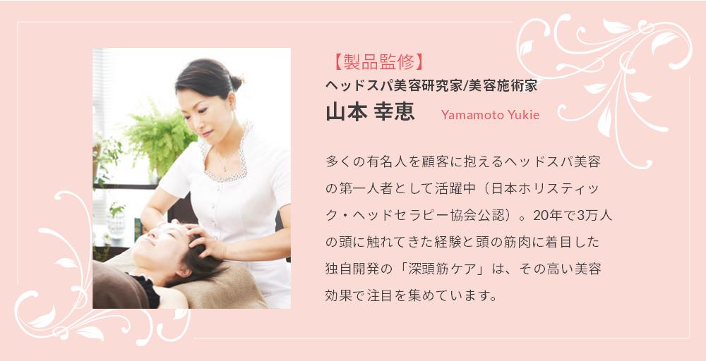f:id:mamabiyou:20161130120207j:plain