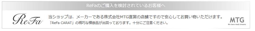 f:id:mamabiyou:20161207113114j:plain
