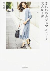 f:id:mamabiyou:20161221102447j:plain