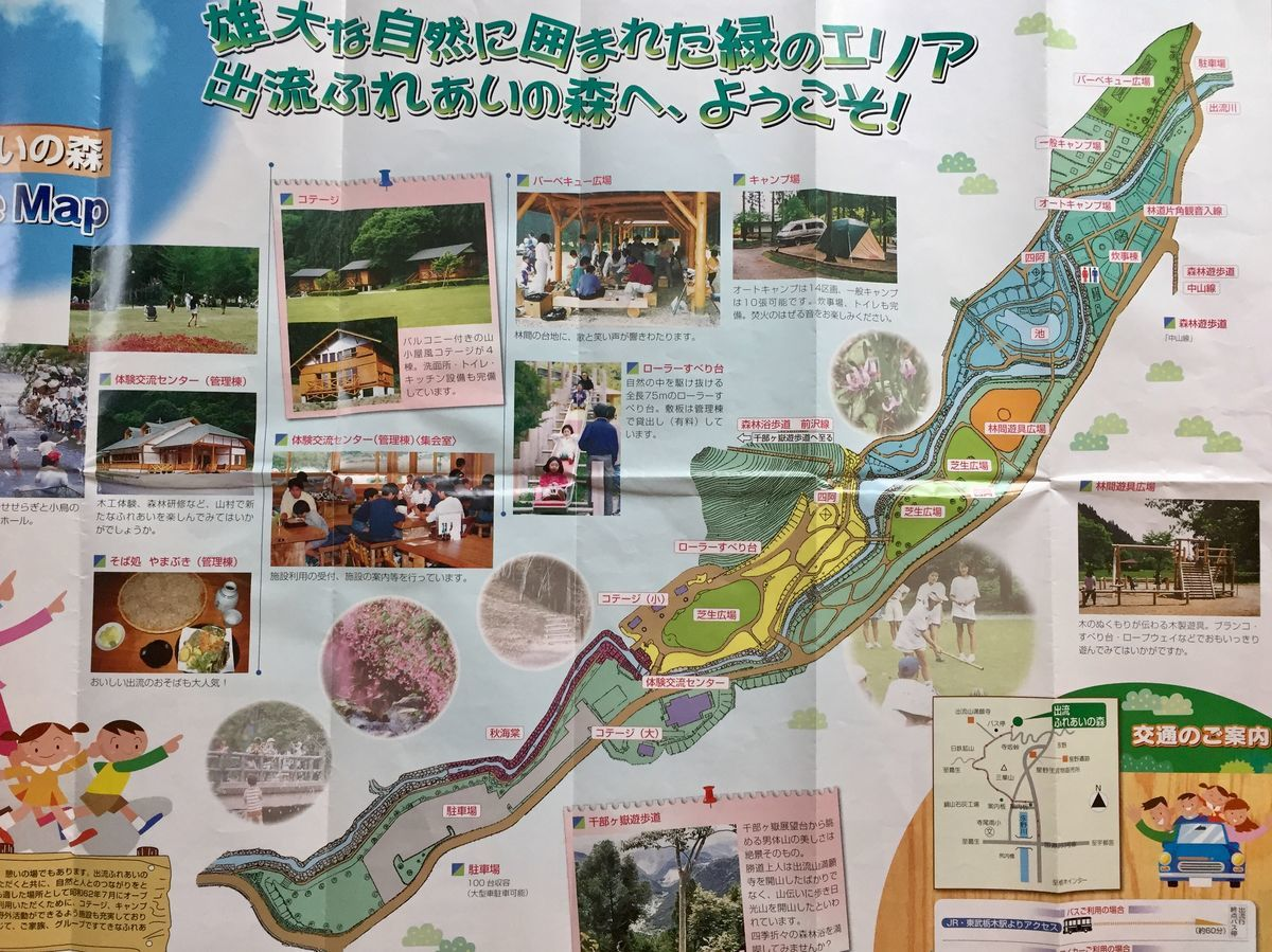 izuru-map