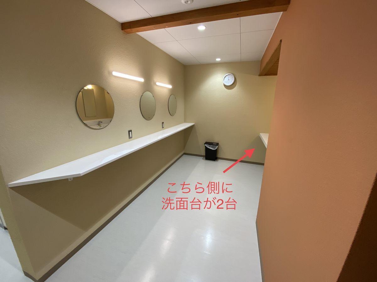 f:id:mamahon:20210406091354j:plain