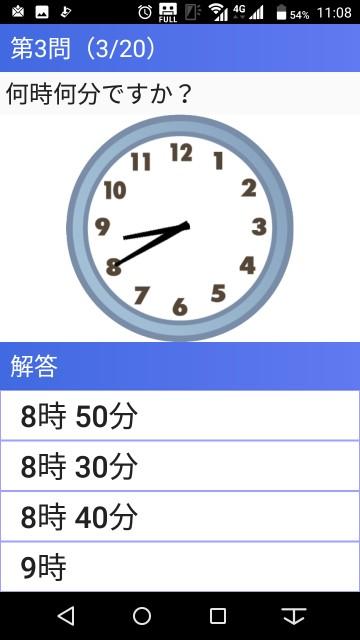 f:id:mamajuku:20180627124933j:image