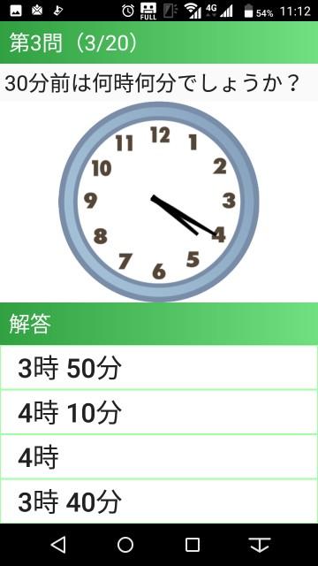 f:id:mamajuku:20180627124955j:image