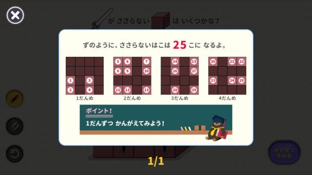 f:id:mamajuku:20190214001247j:image