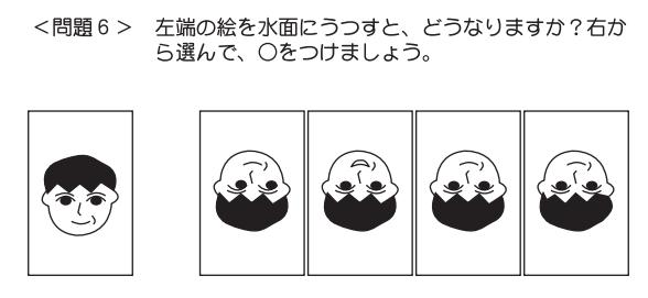 f:id:mamajuku:20190321084415p:plain