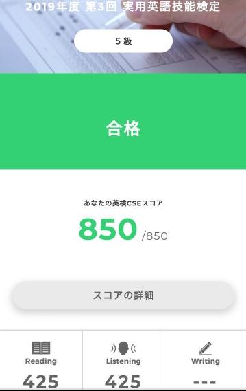 f:id:mamajuku:20200213122426p:plain