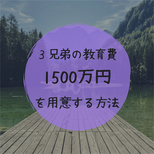 f:id:mamakarien:20180905224213p:image