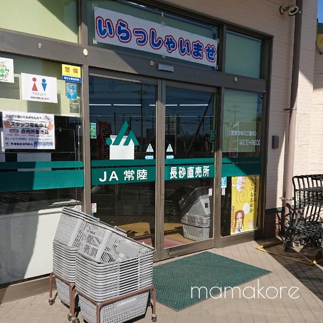 f:id:mamakore:20190212224333j:plain