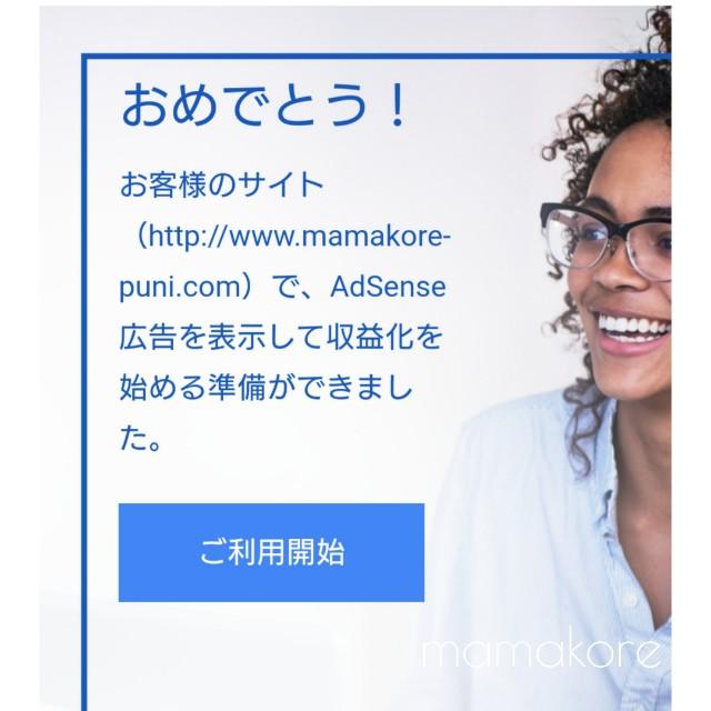 f:id:mamakore:20190215230626j:image