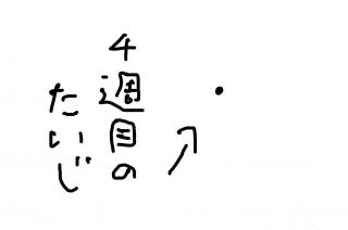 f:id:mamakoso:20170725164405p:plain