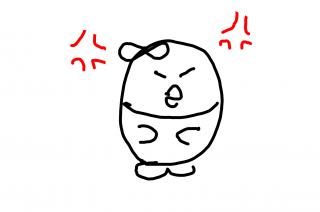 f:id:mamakoso:20170806193920p:plain