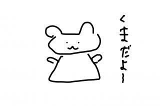 f:id:mamakoso:20170815094214p:plain