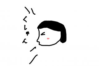 f:id:mamakoso:20170815094234p:plain