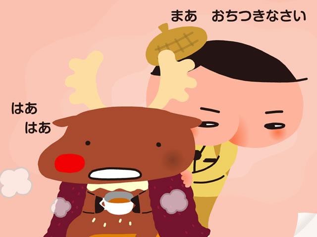 f:id:mamakoso:20170901200554j:plain