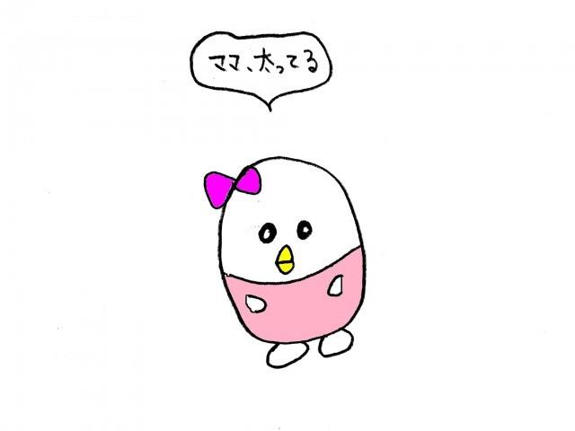 f:id:mamakoso:20171020185610j:plain