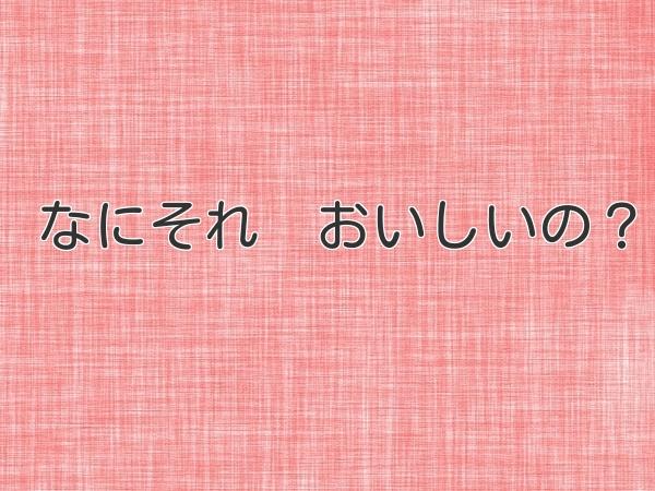 f:id:mamakoso:20180613121432j:plain