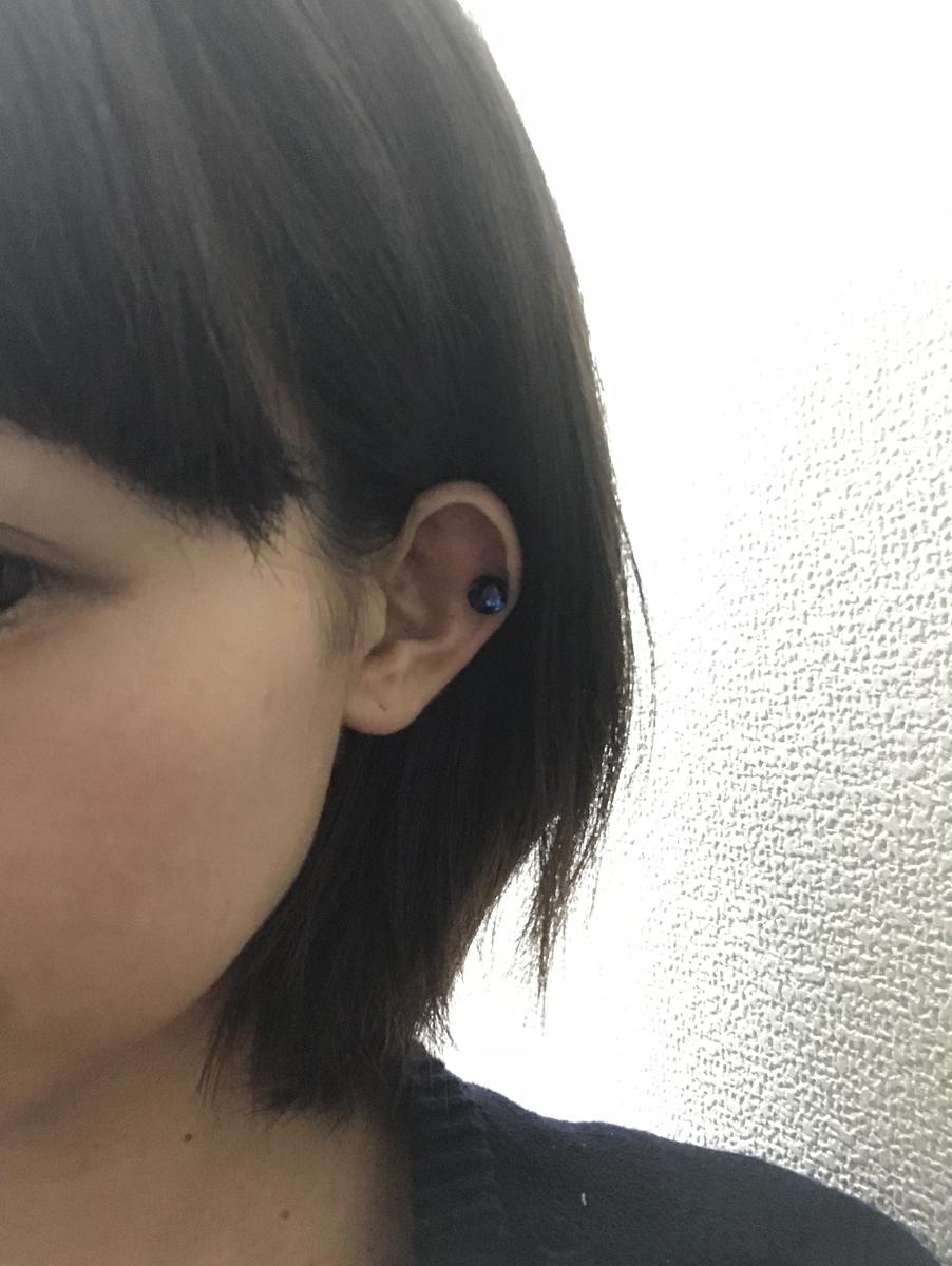 f:id:mamakumachan:20190314180331j:plain