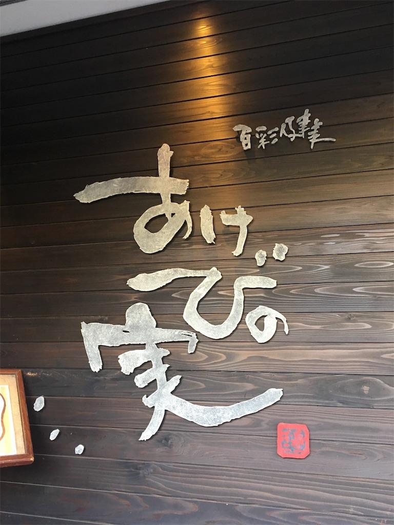 f:id:mamamaako:20190115214144j:image