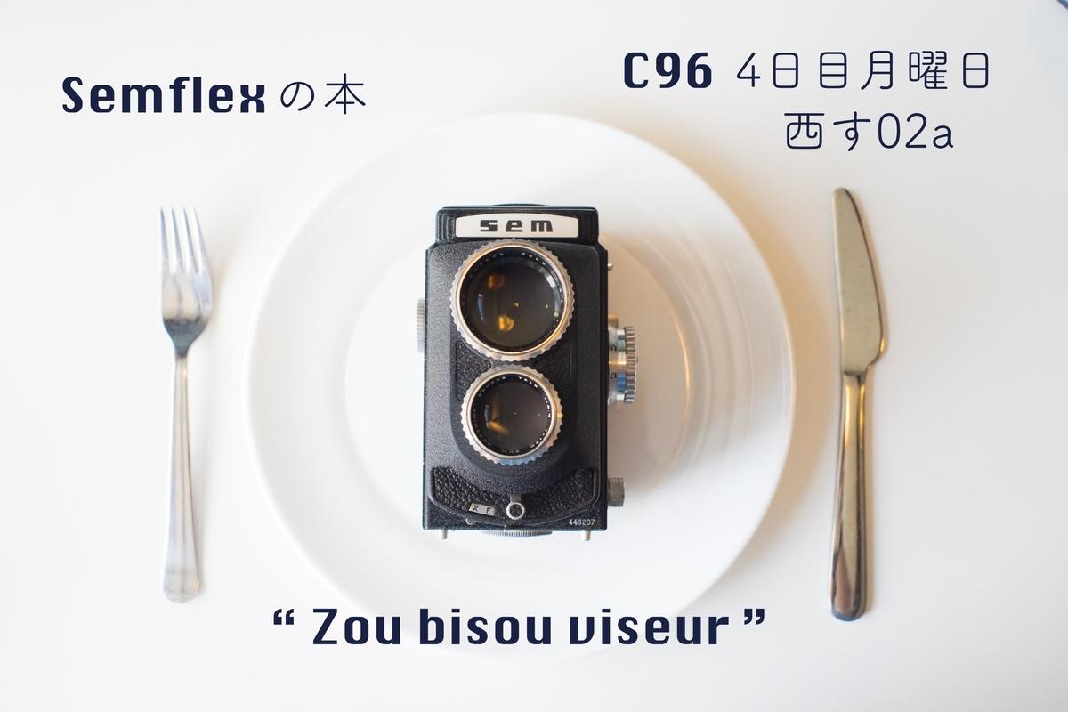 f:id:mamamanax:20190728182553j:plain