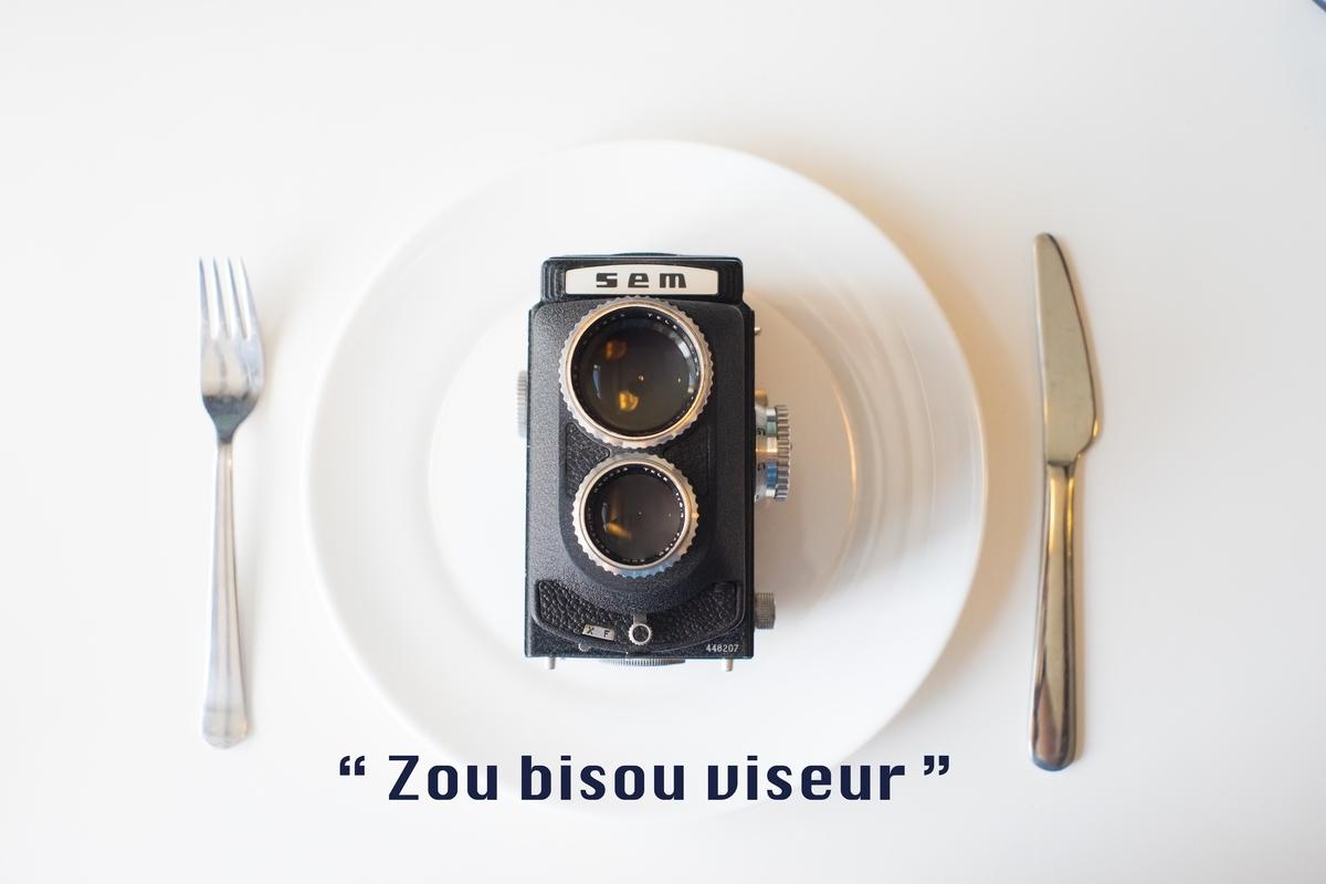 f:id:mamamanax:20190901020149j:plain