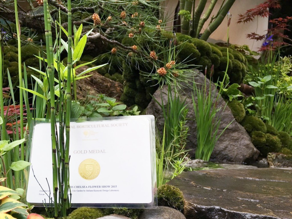 江戸の庭〔Edo no Niwa ― Edo Garden〕