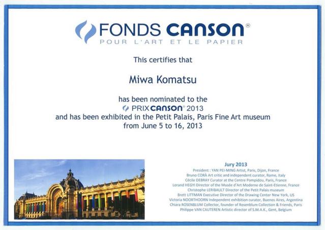CANSON財団