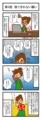 子宮頸がん5 漫画