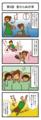 子宮頸がん9 漫画
