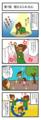 子宮頸がん7 漫画